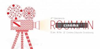 festival film românesc strasbourg 2016